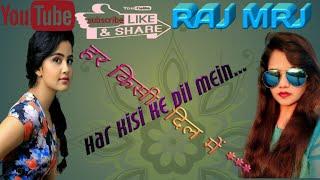 Har Kisi Ke Dil Mein.