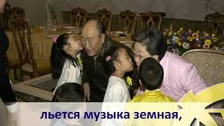 Во имя любви.mp4