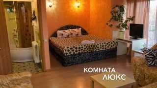 Недорогая гостиница(гостевой дом) возле аэропорта Домодедово(Гостевой дом с отличными комнатами, за низкие цены. Отличие от гостиницы в Домодедово, только в размере..., 2014-04-13T18:22:18.000Z)