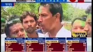 Indipendent candidates win 5 seats in West Bengal Panchayat Election 2018 at Bhangar