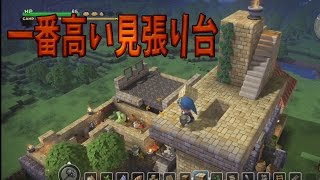08024-dragonquest_builders_thumbnail