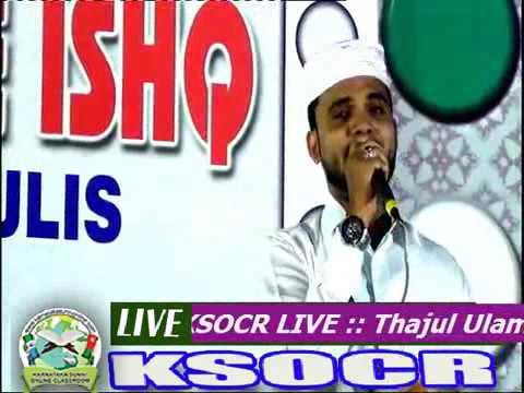 Afsal Kannur Islamic Burdha Song Burdha Song