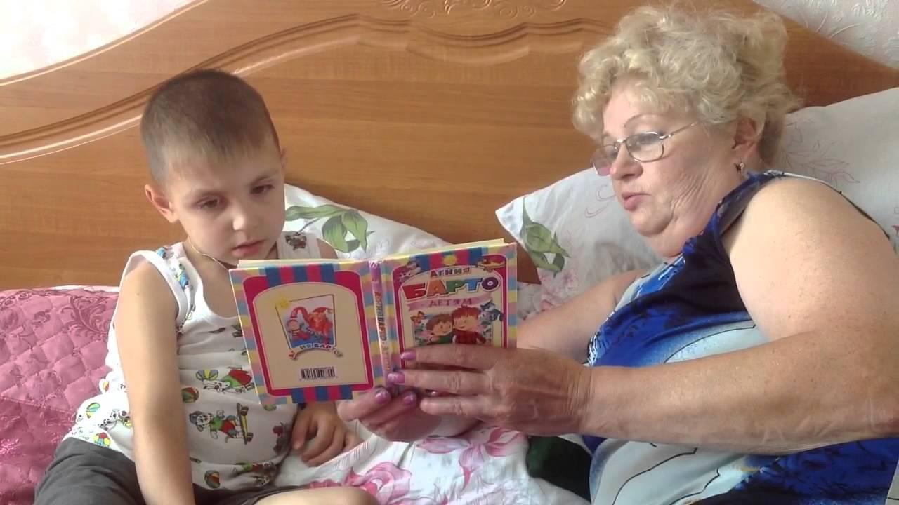 Смотреть бабушка с внуком фото 181-493