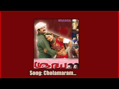 Choolamaram - Shradha