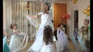 танец снежинок со снежной королевой