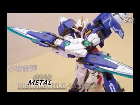 Seven Sword GN-0000/7S 00 Gundam Metal build MB Metal Gear Metal Club MC