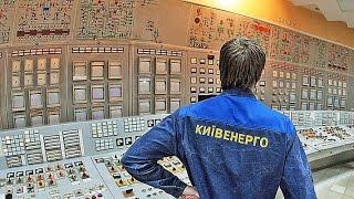 «Нафтогаз» в очередной раз заблокировал счета «Киевэнерго»: каких последствий ждать киевлянам?