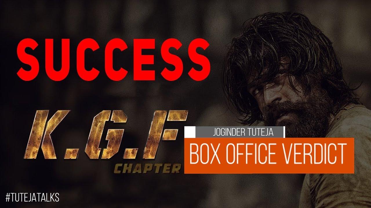 Kgf Chapter 1 Box Office Verdict Tutejatalks Youtube