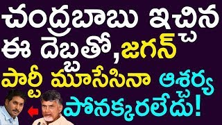 YSRCP Jagan Party Is Better To Shut Down Chandrababu Naidu Political Punch | Taja 30