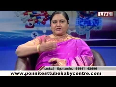 IVF Hospital Madurai | Test Tube Centre Tamil Nadu