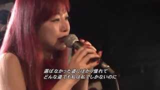 月野恵梨香 - count down