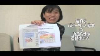 家政ジャーナル「上村協子の消費者教育コラム」no.4
