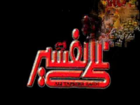 Nauha Lyrics App Official Website :: Lyrics