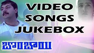 Bombay Movie Video Songs Jukebox || Aravindaswamy,Manishakoirala
