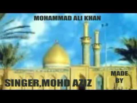 Ya ghous mohinoddin Abdul qadir jilani