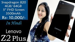 Lenovo Z2 Plus Unboxing & Overview- In Hindi