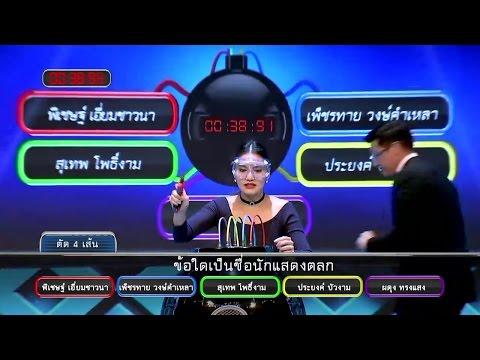 BOOM THAILAND (5 ก.พ.60) ชมพู่ - จียอน - ติ๋ง   ช่อง 9 MCOT HD