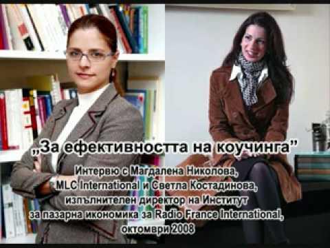 Magdalena Nikolova, MLC International and Svetla Kostadinova,IME, Radio France International