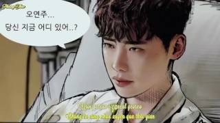 [Vietsub+Kara] Where Are You (W Two Worlds Ost) - Jung Joon Young