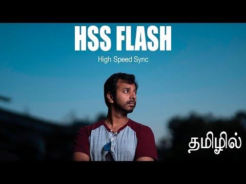 HSS Flash | High Speed Sync | தமிழ் | Learn photography in Tamil
