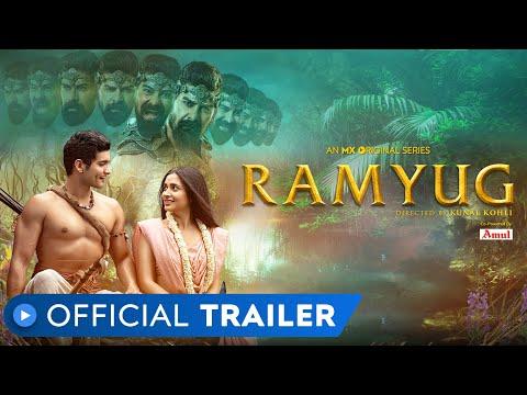 रामयुग    आधिकारिक ट्रेलर    कुणाल कोहली    एमएक्स मूल श्रृंखला    एमएक्स प्लेयर