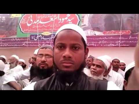Shamshad Rahi naate paak bulbule Bangal wo bihar