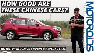 How Good are These Chinese Cars | MG Motor HS & eMG6, Roewe  Marvel X & eRX5 Driven | Motoroids