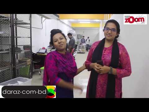 wairhouse of daraz in bangladesh | Inside in daraz warehouse