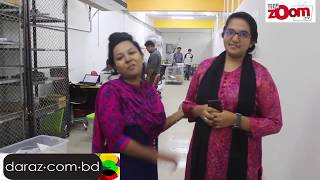 wairhouse of daraz in bangladesh | Inside in daraz warehouse