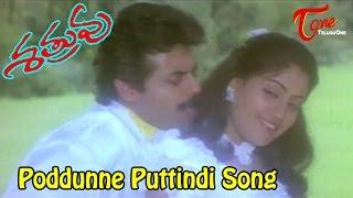 Shatruvu Movie Songs