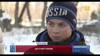 На карагандинку, провожавшую 11-летнего племянника домой без доверенности, составили протокол