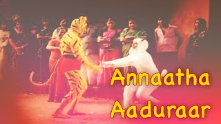 Annaatha Aaduraar Lyrics Video | Apoorva Sagotharargal | 24 Bit Song | Ilayaraja | SPB