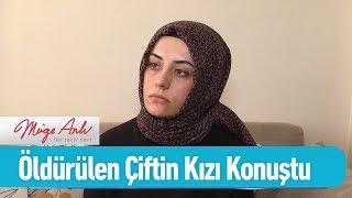 Öldürülen çiftin kızı konuştu - Müge Anlı ile Tatlı Sert 15 Nisan 2019