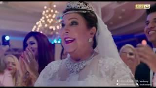 ريح المدام | اهم فرح في مصر 2017
