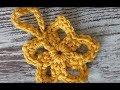 Crochet Star Ornament Tutorial