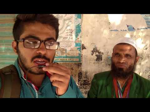 Former Boxer Muhammad sharif living in abject poverty| Sports Coverage