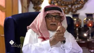 البروفيسور سعيد بن فالح الغامدي ضيف برنامج وينك ؟ مع محمد الخميسي