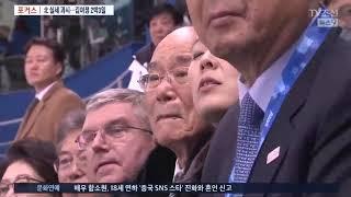 북한 실세 확인된 김여정의 56시간 [포커스]