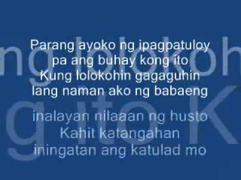 luha by republikan with lyrics