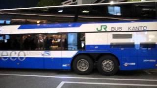 東京駅前のハイウェイバス 八重洲口 Tokyo Station Bus Area 160205