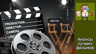 Лучшие фильмы начала 2019 года