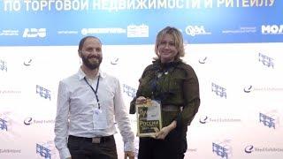 Компания ТОЙ.РУ стала победителем премии Retailer of the Year Russia