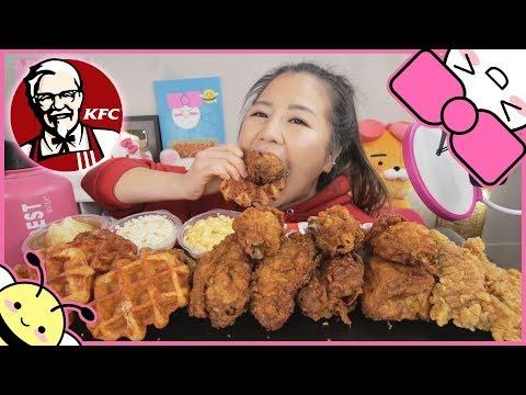 KFC CHICKEN & WAFFLES l MUKBANG