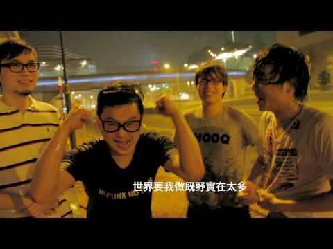 ToNick - T.O.N.I.C.K Official MV