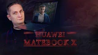HUAWEI MATEBOOK X: ОЧЕНЬ СТРАННЫЕ ДЕЛА