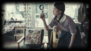 微溫劇場《蜂蜜幸運草式的愛情》:相遇是幸運,但曖昧千萬別聽天由命! thumbnail