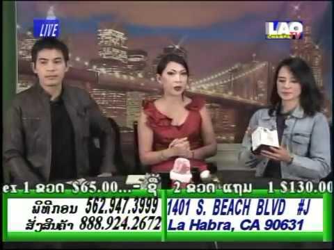 Mam Jintara Sukapat & Por Tridsadee Sahawong Visits Lao Champa TV