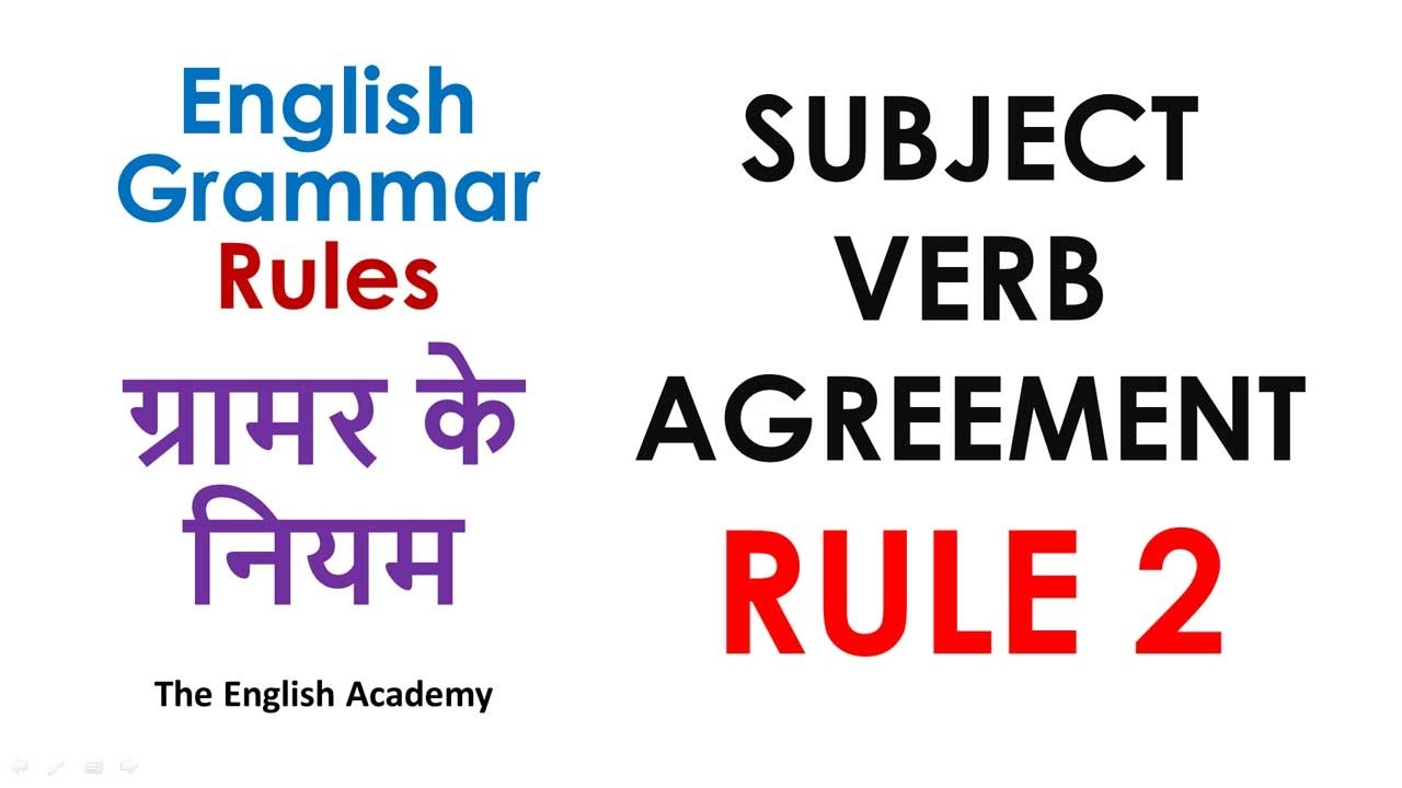 Learn English Subject Verb Agreement Rules Rule 2 Two Singular