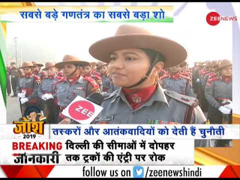 All-Women Assam Rifles contingent to march past Rajpath on Republic Day