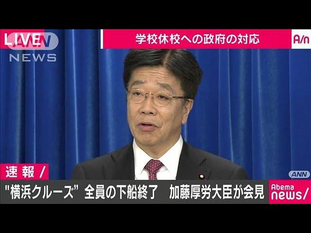 労働 加藤 無能 厚生 大臣 加藤勝信厚生労働大臣 日本をパンデミックに陥れた大臣